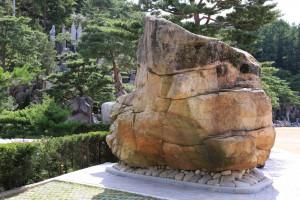 象の岩©摂理